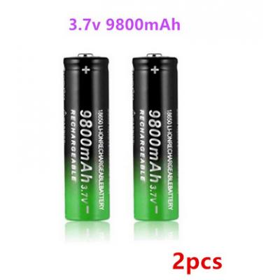 Li-ion 3.7V 9800mah 18650 Battery x 2
