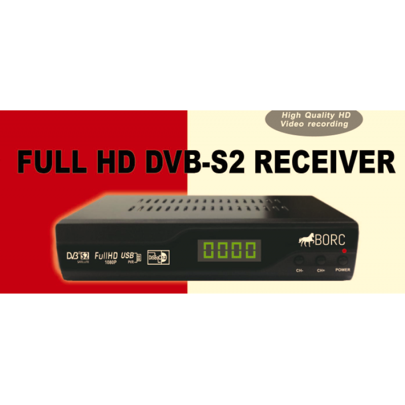 BORC HDS 41 HD DVB-S2 Satellite Receiver - Mains Plug