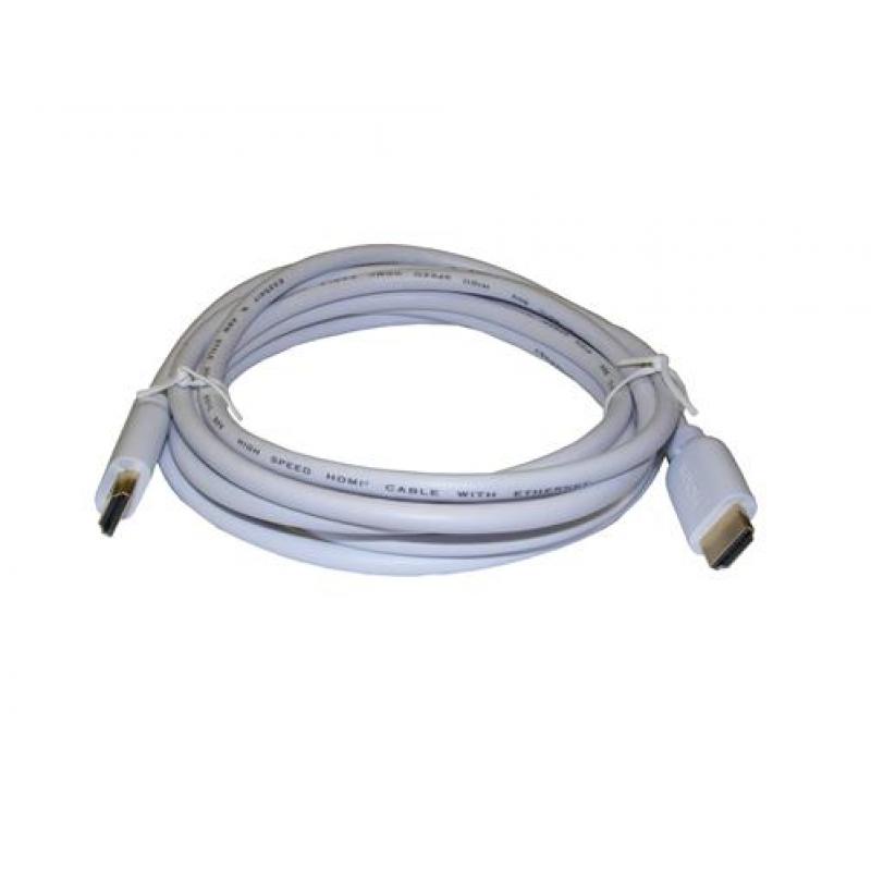 1.5m 3D HDMI Cable 2160p V2.0 (4K) - White